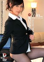 Secretary Natsumi