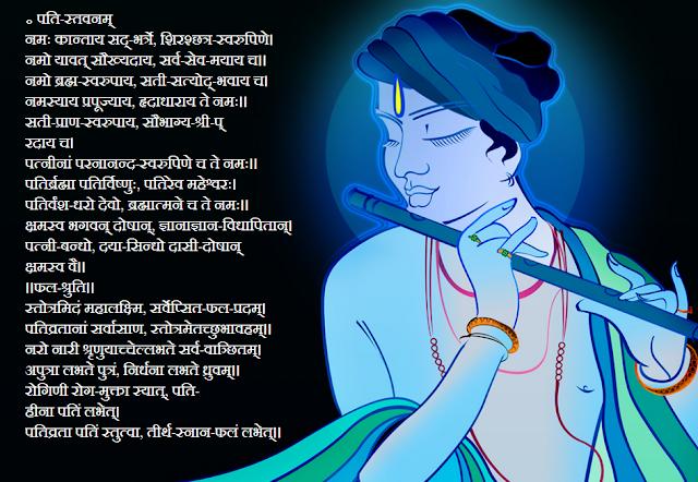 Manchehe Boyfriend ko Paane ke Chmatkari Mantra