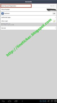 3. เลือก Email Account Registration