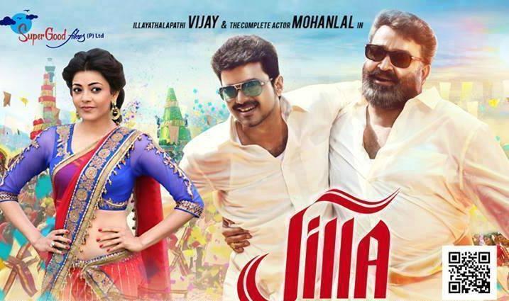 Best tamil movies free download jilla hd movie full free download jilla hd movie full free download voltagebd Images
