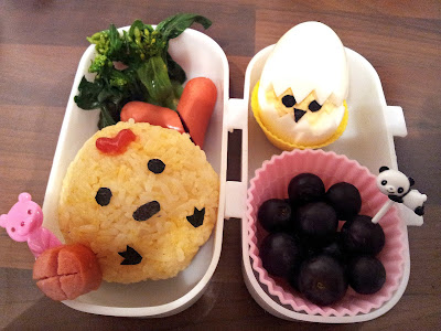 school lunch, school dinner, lunchbox, bento