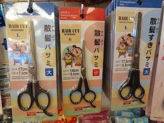 daiso hair scissors