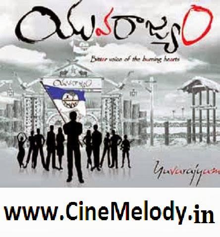 Yuvarajyam Telugu Mp3 Songs Free  Download  2009