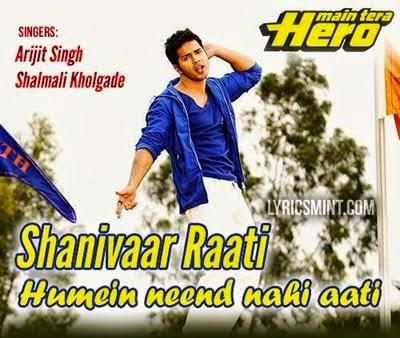 Shanivaar raati lyrics