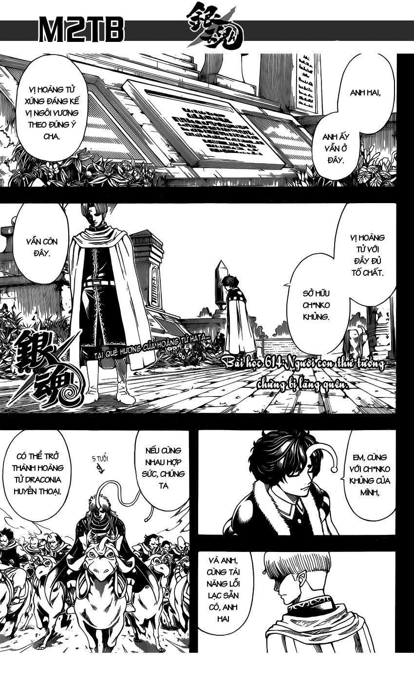 Gintama Chap 614 - Trang 1