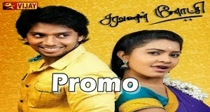 Saravanan Meenakshi – 03.03.2014 to 07.03.2014 Promo | This Week Vijay Tv Promo