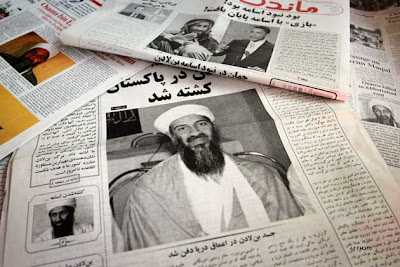 Osama Bin Laden, Osama Bin Laden dead, Barack Obama, Al Qaeda, US, Islamabad, Afghanistan, Pakistan, Abbottabad, Geronimo, World , world news, world business news