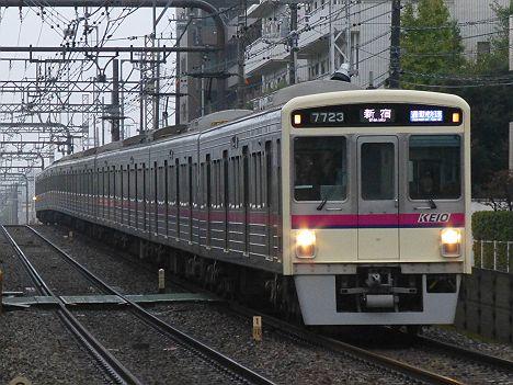 京王電鉄 通勤快速 新宿行き1 7000系LED