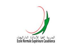إعلان لولوج الإجازة المهنية الخاصة لتكوين 10000 إطار الدار البيضاء