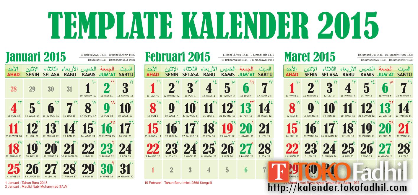 2015 Vector Editable MAS-2015-02, lengkap dengan kalender hijriah 1436 ...