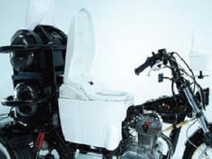 motor bahan bakar kotoran manusia