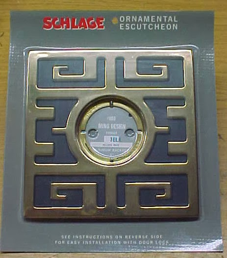Detail view of the Schlage \u0027Ming\u0027 Escutcheon found on Palmer \u0026 Krisel homes in Paradise Palms & Paradise Palms: The Architecture of Paradise Palms: Mid-Century ...