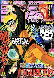 Naruto Mangá 597 – (Leitura Online)