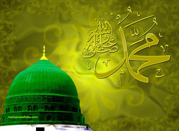 Pesan Terakhir Nabi Muhammad SAW Sebelum Wafat