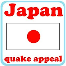 Help Japan