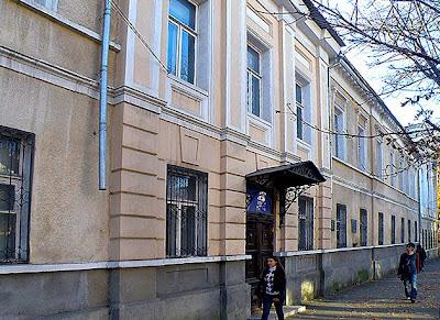 Гимназия №1 им. Ушинского в Симферополе