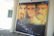 Adavi Kachina Vennela Audio Release-thumbnail-1
