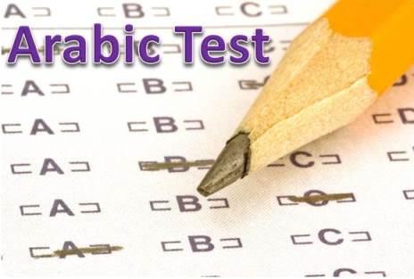 arabic grammar test for proposition huroof al-jr