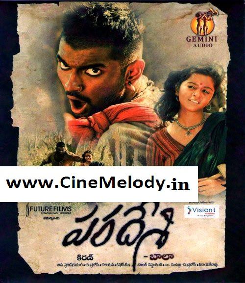 Paradesi Telugu Mp3 Songs Free  Download -2013