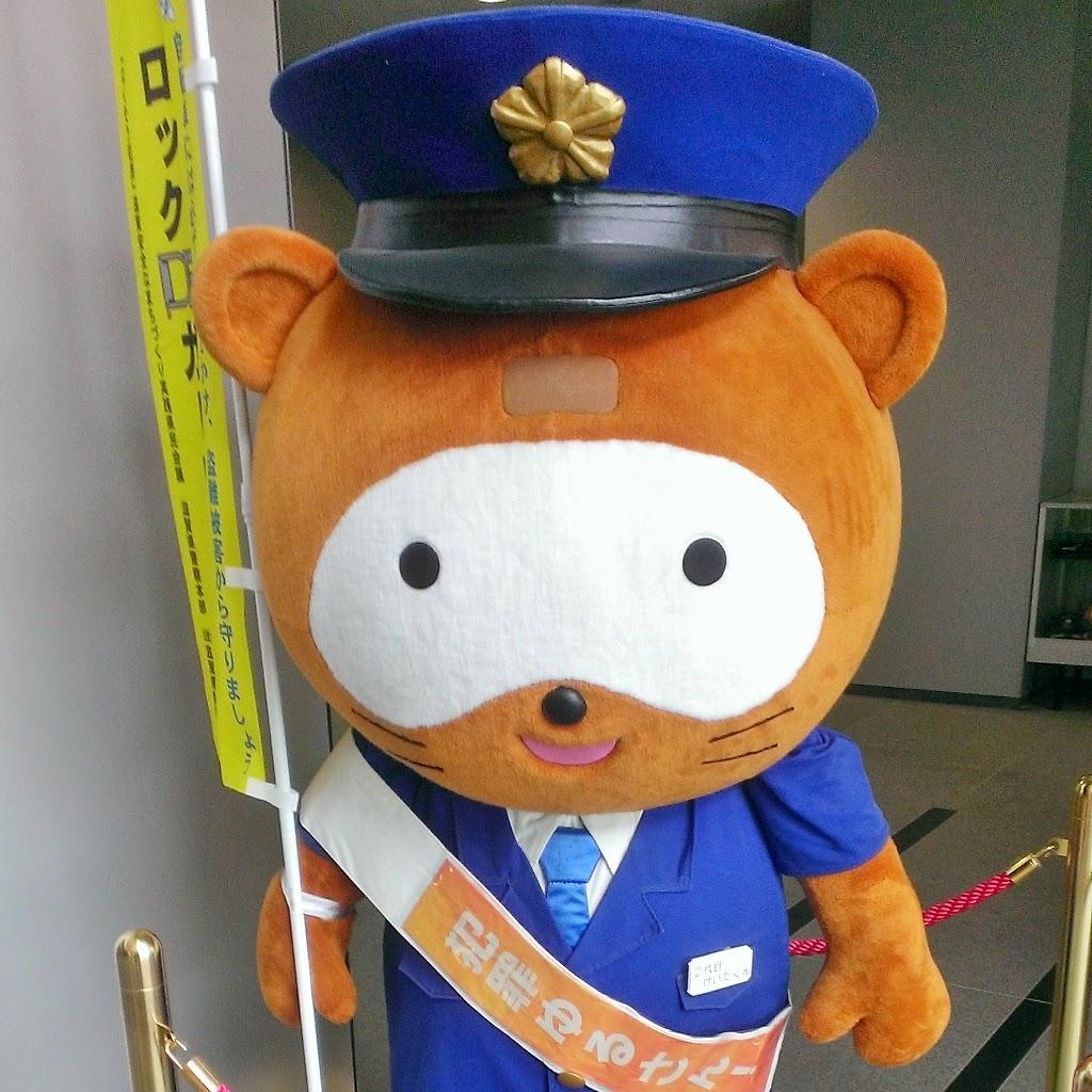 Shiga's police mascot