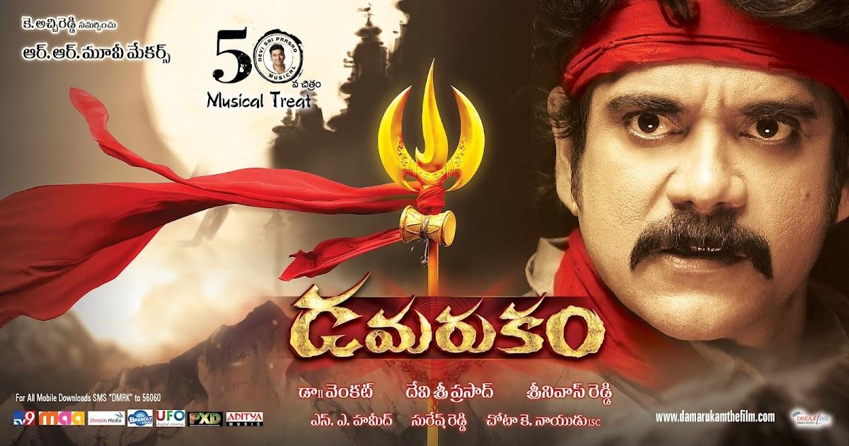 Gajapokkiri Malayalam Full Movie 3gp Downloadinstmank