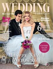 Генеральный инфопартнер журнал WEDDING