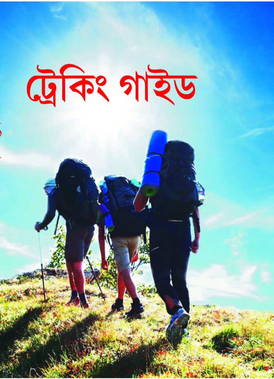 which certainly enriched us it has the information s of 25 trekking routes mostly in himalaya s with route map day by day description