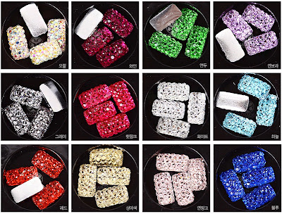 Nail Art Stone Set - X&D
