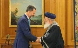 El Rey trata con el Gran Rabino Sefardí las prioridades de la cumbre de Ávila
