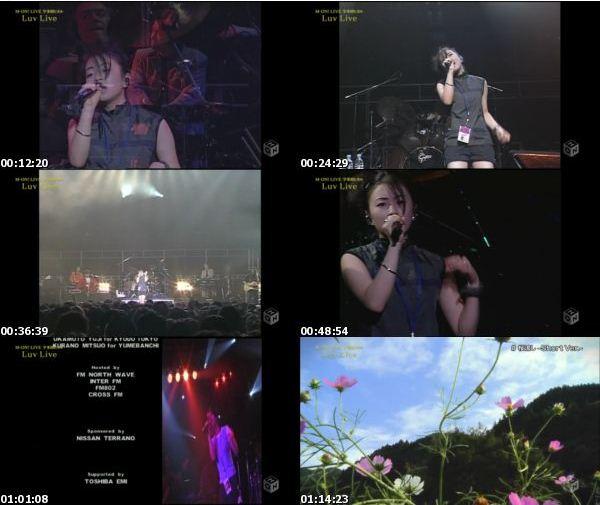 [TV-Variety] 宇多田ヒカル 「Luv Live」 (M-ON! 2016.09.24)