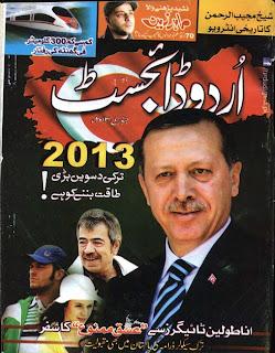 Urdu Digest January 2013 pdf