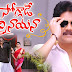 Soggade Chinni Nayana 1st Week Worldwide Collections