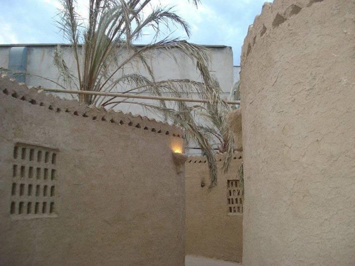 Makkah   Madina  House...