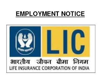 LIC ADO Recruitment 2015