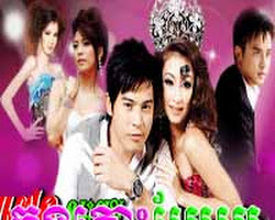 [ Movies ] Kon Pluos Breroub ละคร แฝดนะยะ - Khmer Movies, Thai - Khmer, Series Movies