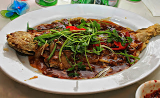 Fried fish with soy bean paste