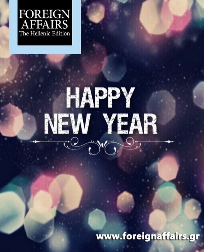 FOREIGN AFFAIRS ευχές για τον καινούριο χρόνο