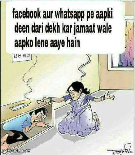 25+ Best Whatsapp Jokes | Funny Quotes & Images