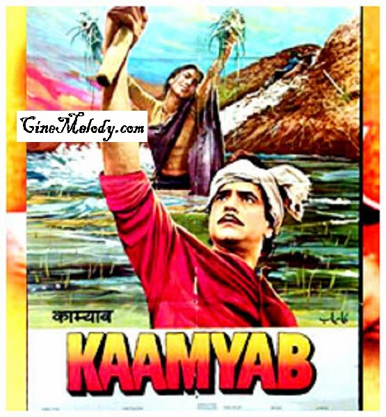 Kaamyaab Hindi Mp3 Songs Free  Download  1984
