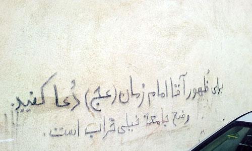 قسمت آخر سریال عمر گل لاله YouTube دانلود فیلم با لینک مستقیم