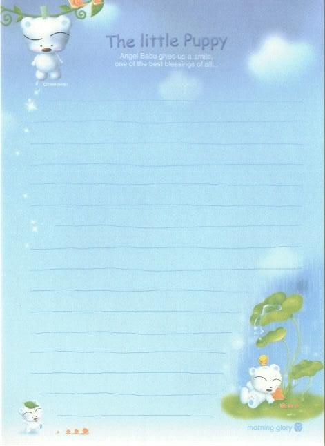 Morning Glory babu stationery scan