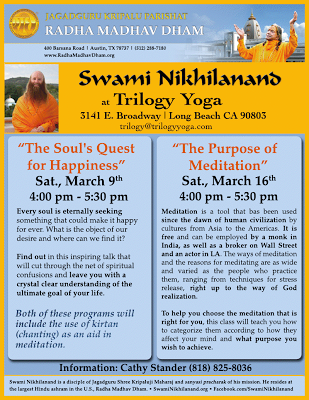 Kripaluji Maharaj kirtan, meditation and lectures in Long Beach, California