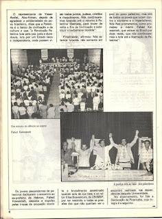 Encontro da Juventude Palestina em Piracicaba - 1985 -  doc 3