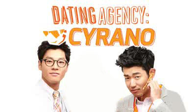 Biodata Pemain Drama Korea Dating Agency Cyrano