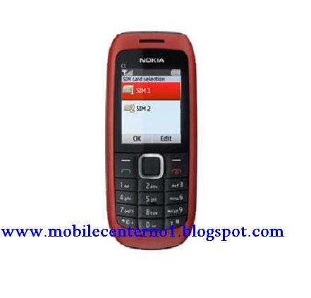 All Nokia Mobile Prices Pakistan