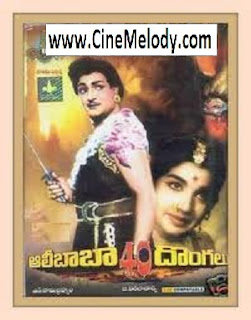 Alibaba 40 Dongalu Telugu Mp3 Songs Free  Download -1956