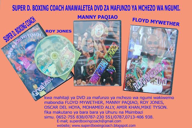 DVD ZA SUPER D BOXING COACH ZILIZOPO SOKONI
