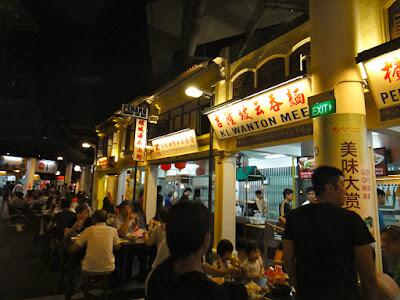 Malaysian Food Street Indoor Shophouses
