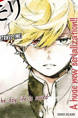 Memento Memori Manga