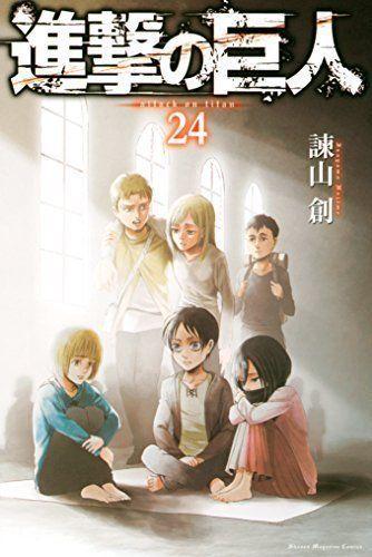 Shingeki no Kyojin Manga